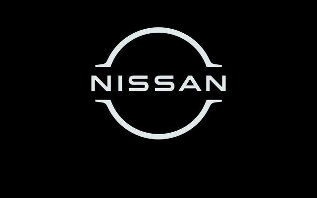 Katso kaikki Nissan-maahantuojan kampanjat